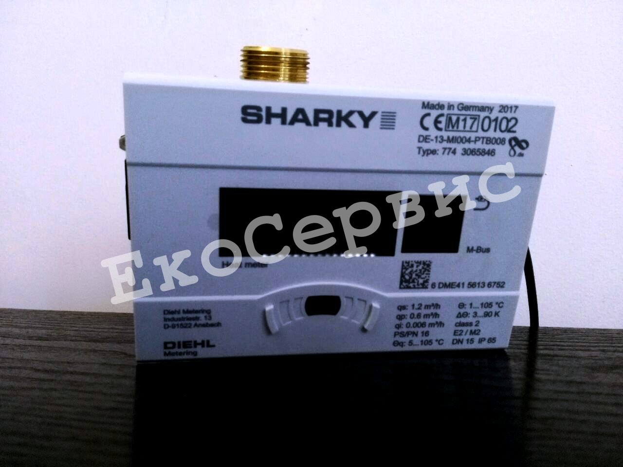 Sharky 774
