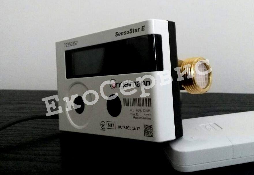 Механический счетчик тепла Engelmann SensoStar E